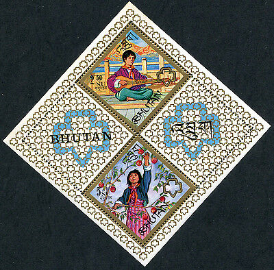 BHUTAN 1967 Bhutan Girl Scouts, MINI SHEET, MINT  Never Hinged