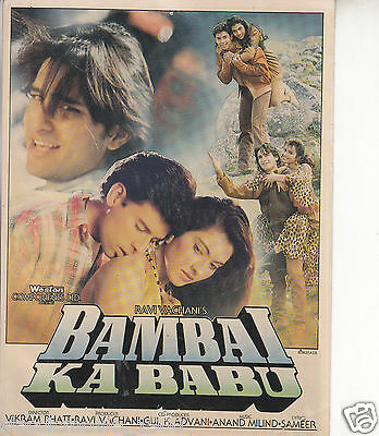 Bambai Ka Babu Original Press Book  Bollywood Saif Kajol