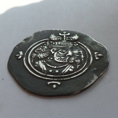 Ancient Silver Coin - Sassanian Empire 224-651 AD -  (Large coin Ø 31mm, 4.08 g)
