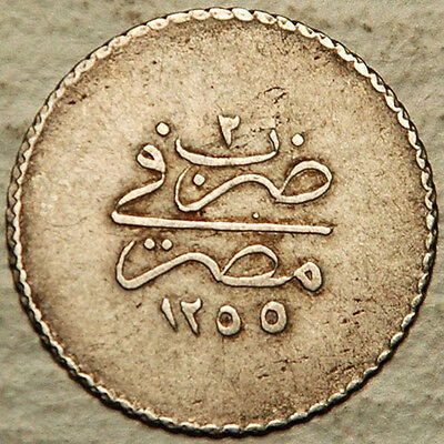 Egypt Ottoman Silver 1 Qirsh Ah1255//2 (1840) Scarce And Sought After Type!