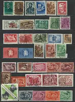 #7612 HUNGARY Lot of used Stamps