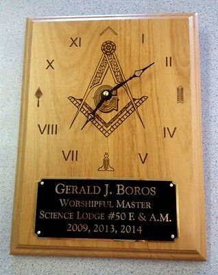Masonic Alderwood 9 x 12 Clock Plaque with Recognition Plate