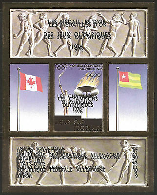 Togo 1976 Montreal Olympics (Imperf double print) Michel BL 107var Mint NH(GOLD)