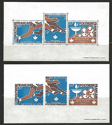 French Polynesia #C136a XF NH (Sheet + Imperf + Proof) 1976 Montreal Olympics