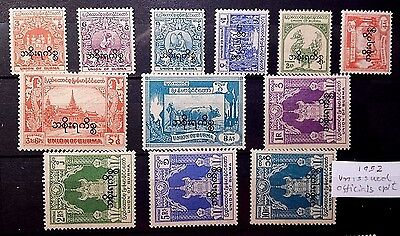 BURMA 1952  UNISSUED OFFICIALS FULL SET OF 12 V. W/ OVERPRINTED MNH OG VF (book2