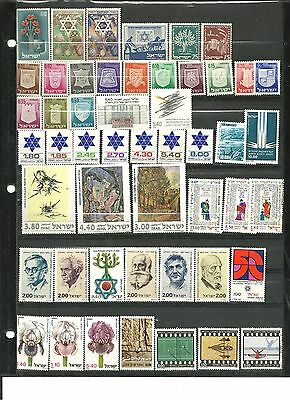 Israel, 199 Different Mixed, Tabbed/not-Tabed+10 Shts Mint,never- Hinged Stamps