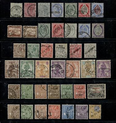 Malta ************** 1885-1930 Used Selection ************** 41 Different