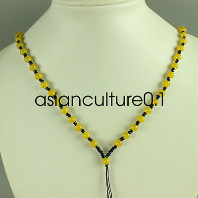 Chinese yellow jade hand made Exquisite necklace, pendant preparation rope