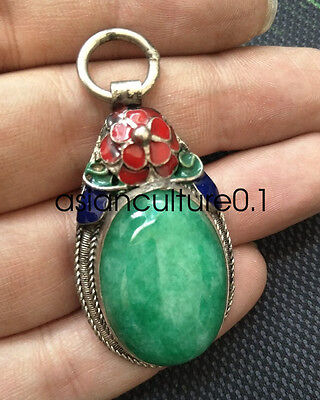 Chinese Collection Cloisonne pendant inlaid jade