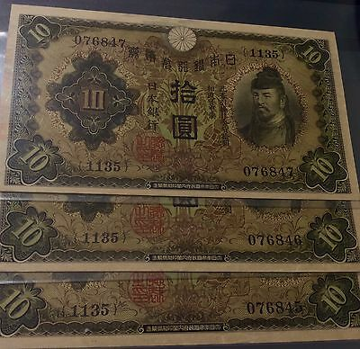 Japan 10 yen notes (3 of them) sequential!