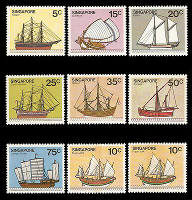 Singapore 1980 Ships Def reprint on phosphorised paper,complete set to 75c, MNH.