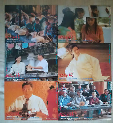 Sammo Hung Painted Faces Lobby Cards