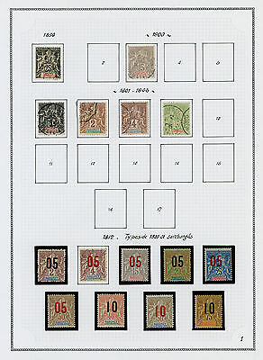 Dahomey 1899-1944 substantial collection of mint and used stamps mounted up