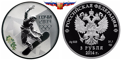 Russia 3 rubles 2014 Sochi Olympic Games Snowboard Silver 1 oz PROOF