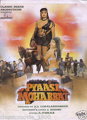 Pyaasi Mohabbat Original  Movie Press Book Bollywood Janardan Raghu Vincent