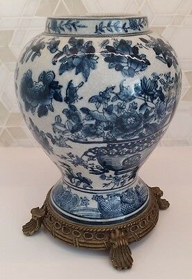 Oriental Blue & White Vase with bronze base