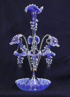 Opalescent Light Blue Glass Epergne