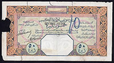 Syria  - 50 livres 1939 , P -39, Unlisted type in Pick catalog