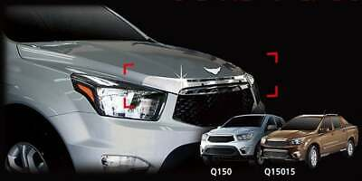 For Ssangyong Korando Sports / Musso 2013 - 2018 Chrome Bonnet Guard Protector