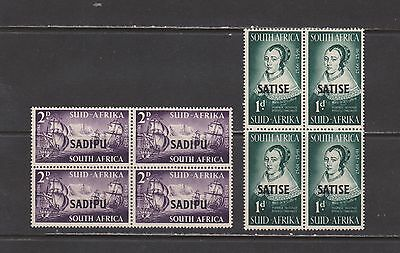 South Africa- Lot 4317,   Mint, NH. Sc# 120-1.  Blocks.