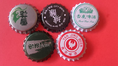 5 Caps Beer De(China)Crown Cap Kronkorken Corona Tappi Capsule Kpohet