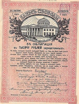 RUSSIA...Petrograd 1917 Freedom 5% Bond Obligation 1000 Roubles /1 seria 186306