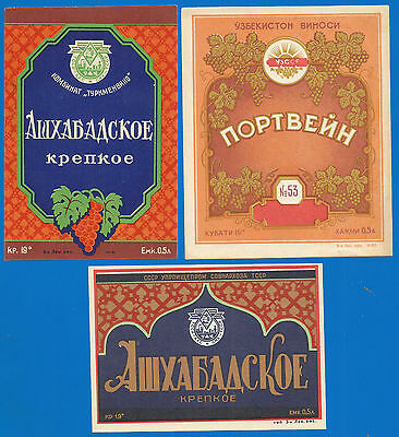 Russian 3 old WINE labels mint cond.
