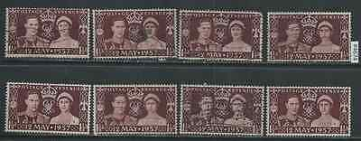 #4674 GREAT BRITAIN UK Sc#234 Used Coronation KGVI 1937 Lot of 6