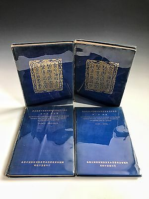 4 Vo. Illustrated Catalogue Of Chinese Gov Exhibits Of Chinese Art London 1936
