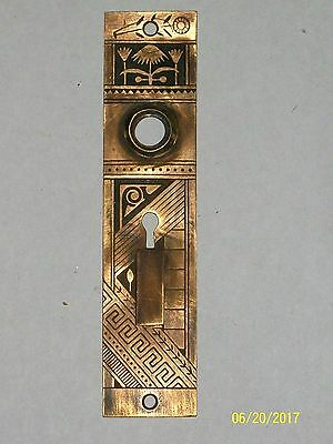 Antique Eastlake Egyptian Revival Entry Door Knob Backplate 695