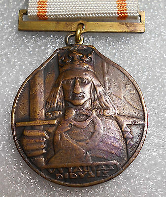 Lithuania Order of Vytautas the Great, bronze medal.1930-1940 issue. Tarabilda 1