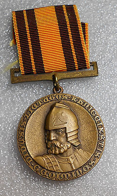 3rd Class Medal of the Lithuanian Grand Duke Gediminas 1930-1940 Burba  Order