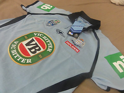 NSW State of Origin jersey - all sizes - Small, medium, large , XL  EXPRESS POST