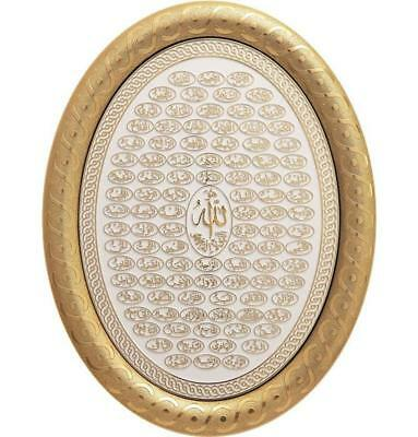 Islamic Decor Oval Framed Wall Hanging Plaque 23 x 30cm 99 Names of Allah 0380