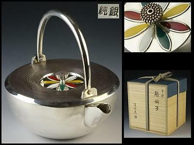 Japanese Old Pure Silver Tea Kettle signed 陵雲 / W15 H17[cm] 528g / with ORG Box