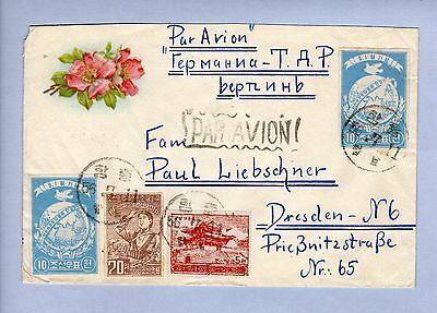 Korea Air Mail Ham-Hung (56-7-11) to Dresden, complete but narrow margins (30)