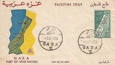M 577 Palestine Overprinted Egypt May 1957 First Day Cover; Gaza cds