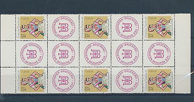 LG67140 Germany DDR clothing folklore fine lot MNH