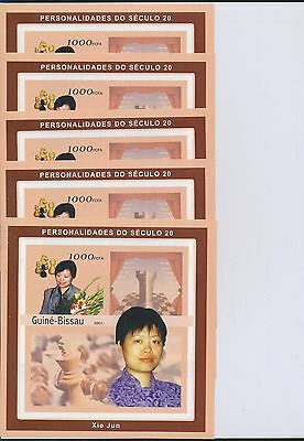 LG61984 Guinea-Bissau 2001 Xie Jun chess imperf sheets MNH