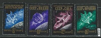#5396 RUSSIA Sc#4489-93 MNH Set Space, Cosmos 1976
