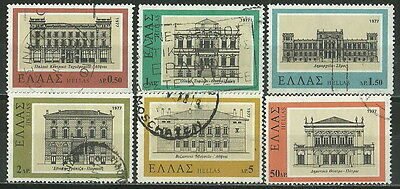 Greece 1977 '' Modern Architecture '' Set Used