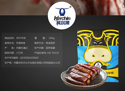 China Mongolia specialty kerchin Hand air-dry  Dried beef Jerkyed beef 400g/bag