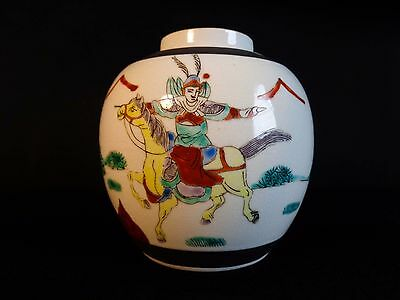 Chenghua Chinese Antique Porcelain Signed Decorated Vase Horse/warriors Fighting