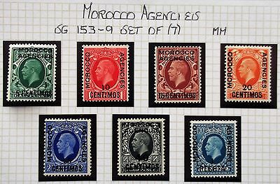 (A604) Spanish Issue 1935-37 #153-59 Set of (7) MH.