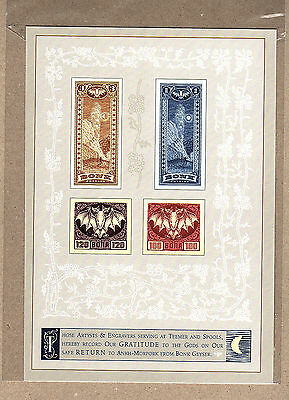 Discworld Stamps Bonk Artists Proof Sheet Prize 1/10 (11551)