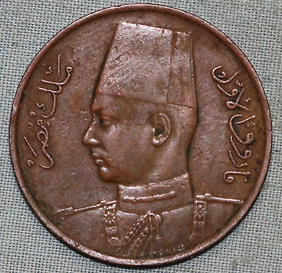 Egypt 1 Milleme 1938 (Year 1357)~Combined S.& H.