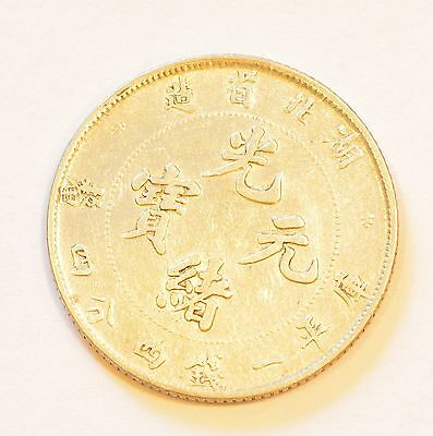 CHINA. Hupeh. 1 Mace 4.4 Candareens (20 Cents), ND (1895-1907) Silver Coin