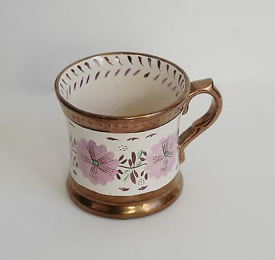 """Antique Copper Lustre Mug  with a """"Louis XV""""  Back-Stamp, C. 1825"""
