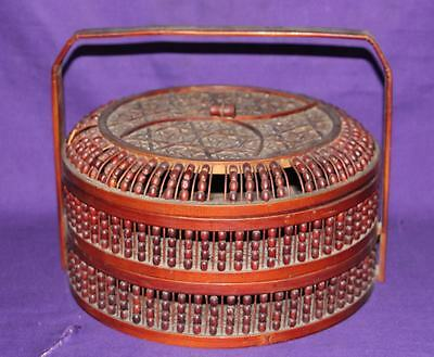 Vintage Chinese Bamboo Food Basket
