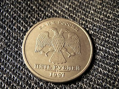 Bank of Russia 1997 5 Rubles Soviet Double Eagle Moscow Russian Federation Circ.
